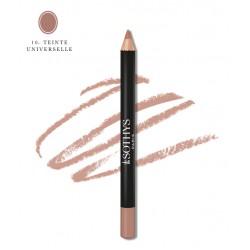 Universalios spalvos lūpų kontūro pieštukas. Nude color contour lip pencil. Užsakymai galimi tik susisiekus telefonu +37060410821, el.paštu info@puoselekgrozi.lt arba per Instagram profilį - puoselek_grozi